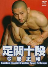 Original DVD Imanari Masakazu Grappling Super Technique Catch Wrestling BJJ MMA