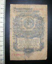 Russia Cccp 1 Rubles 1947, r2670 eus