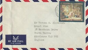1980 Malta cover sent from Valetta to North Harrow Middlesex