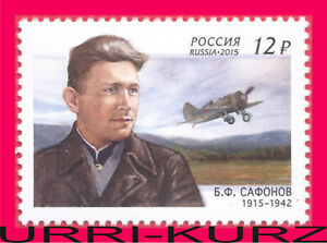 RUSSIA 2015 Famous People WWII Hero Soviet Fighter Pilot Safonov Plane Airplane