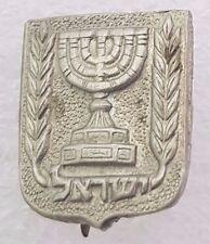 israel pin metal  menorah  jewish brooch miniature  white metal silver?