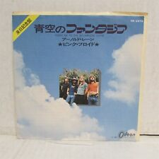 """PINK FLOYD Point Me To The Sky / Arnold Layne 7"""" VINYL Import JAPAN Odeon 2979"""
