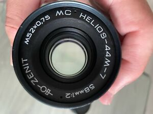 Helios 44M 50mm f/2, adapted for Nikon mount & infinity focus