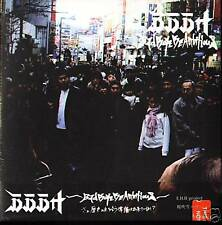 E.H.H.Project (桜吹雪x志人) - Bad Boyz Be Ambitious - Japan CD - NEW