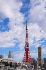 Tokyo Tower in Japan Journal : 150 Page Lined Notebook/Diary by C. S....