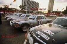 Mercedes-Benz 500 SLC RALLY CARS Ivory Coast Rally 1980 Photographie 1