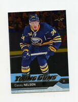 16/17 UPPER DECK YOUNG GUNS SILVER FOIL ROOKIE RC #462 CASEY NELSON SABRES 66956