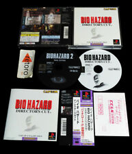 BIOHAZARD DIRECTOR'S CUT RESIDENT EVIL Sony Playstation PSX Play PS1 psone JAP