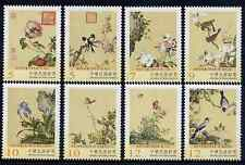CHINA TAIWAN New Issue 2016.3.29 Paintings - Flowers & Birds by Lang ShiNing MNH