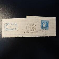 fragment in Stamps | eBay