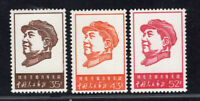 China Stamp 1967 W4 Long,Long Life to Chairman Mao (High value)3 Stamps OG