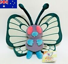 "Butterfree Plush Pokemon Toy 9"" OFFICIAL SANEI"