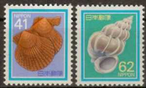 T4955 Freimarken Muscheln   Japan 1831/32 A **/MNH