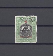 NORTH BORNEO 1918 SG 246 USED Cat £50