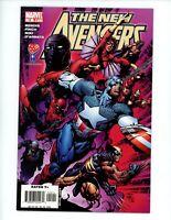 New Avengers #12, VF/NM 2005, Marvel Comics Captain America!