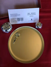 """The Forbidden City Culture """"Good Fortune and Best Wishes"""" Gold plate"""