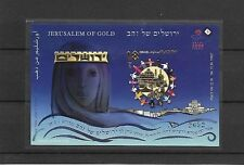 ISRAEL STAMPS 2008 JERUSALEM PF GOLD  IMPERFORTE BLOCK M.N.H.