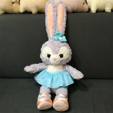 "New Tokyo Sea Limited Duffy friends Stella Lou 14"" Costume Plush Doll Toy"
