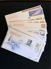 34 China First Day Covers All 1994 Cacheted Unaddressed