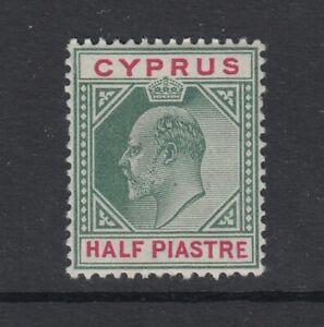 Cyprus, Scott 38 (SG 50), MHR