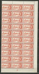NORTHERN RHODESIA 1946 VICTORY PERF 13½ SG46a MNH half sheet PLATE 1B