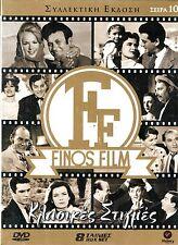 FINOS FILM #10 - THE CLASSICS  (Aliki, Konstantaras..)  8 GREEK MOVIES BOX 8 DVD