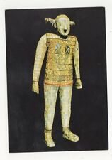 The Chinese Exhibition Jade Funeral Suit Manch'eng Hopei Postcard 436a