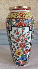 vase porcelaine fine 19ème bronze Samson style Chine