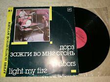 The Doors - Light my Fire  Vinyl  LP Melodia