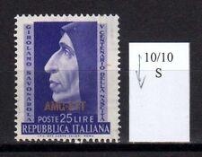 TRIESTE A 1952 Savonarola Filigrana Lettere MNH** (248)