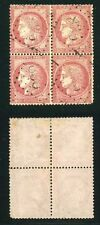 "FRANCE N° 57  "" CERES  80c  ROSE BLOC DE 4 ""  OBLITERE TB"