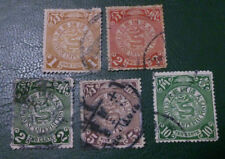 5 x China Coiling Dragon Stamps Cancelled AD