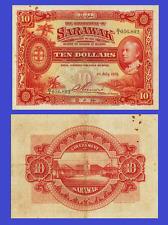 Sarawak 10 dollars 1929 UNC - Reproduction