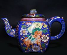 China Nice Exquisite Unique Yixing Zisha Purple Sand Teapot Kang Xi Marked PT348