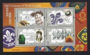 China Hong Kong 2007 Centenary of World Scouting Scout stamp S/S 童軍運動