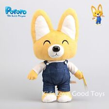 Korea Animation Pororo Eddy Fox Plush Toy Soft Stuffed Animal Doll 34cm Teddy