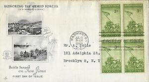 1945 FDC, #929, 3c U.S. Marines, Art Craft, block of 4