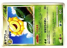 POKEMON JAPANESE CARD CARTE RARE N°  DPBP#220 HELIATRONC SUNFLORA 1ed