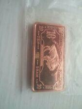 10 Gram Copper Bullion Bar - Buffalo