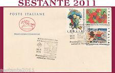 ITALIA FDC IL CAVALLINO GIORNATA FRANCOBOLLO 1979 ANNULLO SPECIALE MATERA H299