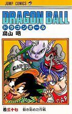Dragon Ball Akira Toriyama Original 1St Edition Japanese Anime 00004000  Manga Book Vol.37
