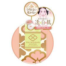 【SANA JAPAN】MAIKOHAN OSHIROI MAKEUP FACE LOOSE POWDER 6.5g (SHEER PINK)