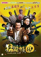 "Ronald Cheng ""Undercover Duet"" Ava Yu HK Comedy Region A Blu-Ray"