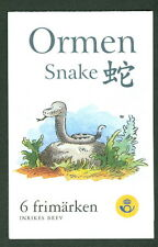 SWEDEN (H529) Scott 2407c, Year of the Snake booklet, VF