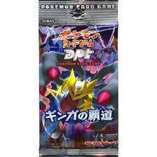 Booster Pokémon DPT1 : Galactic Conquest - JAP