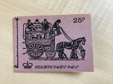 Gb 1971 25p booklet Dh39 February, omnibus, transport, mint unmounted