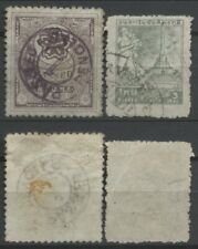 No: 66166 - KOREA (?) - LOT OF 2 OLD STAMPS - USED!!