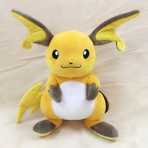 Anime Pokemon Pikachu series 30CM original Raichu plush toy Swire armor st