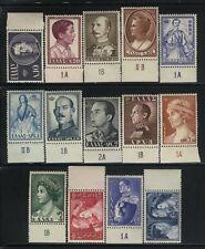 Greece  Scott # 587-00 with Margin   MNH  Value $ 119.80 US $$