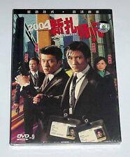 "Nicholas Tse ""Moving Targets"" Edison Chen HK 2004 Action Crime DVD"